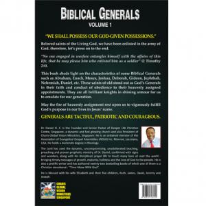 Biblical Generals 1 - web - back